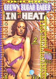 Brown Sugar Babes In Heat (83752.500)